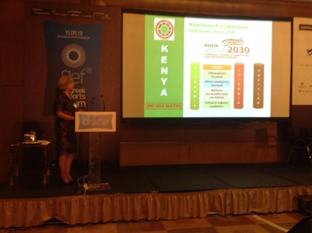 Η Πρόξενος ε.τ., κα Β. Πανταζοπούλου, κατά την ομιλία της στο 6ο Φόρουμ Ελληνικών Εξαγωγών.