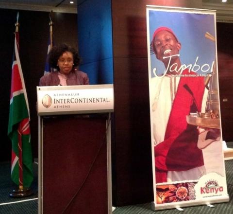Η Α.Ε. κα Φύλλις Κάντι μιλά στην ημερίδα για τον τουρισμό